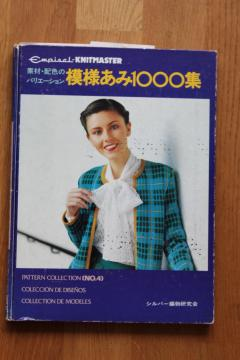 Empisal Knitmaster Pattern Collection