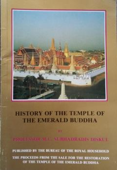 History of temple of the Emerald Buddha