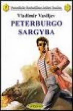Peterburgo sargyba