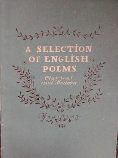 A selection of english poems