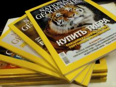 National Geographic 2010m (KOMPLEKTAS)
