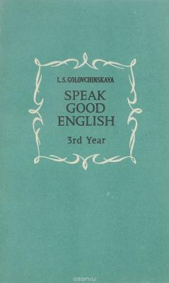 Speak Good English. 3rd Year