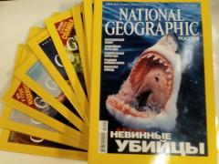 National Geographic Россия 2004m (KOMPLEKTAS)