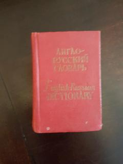 english - russian dictionary book
