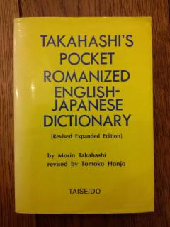 Takahashi's Pocket Romanized English-Japanese Dictionary