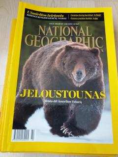 National geographic 2016
