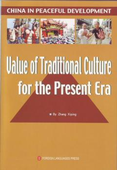 Value of Traditional Culture for the Present Era