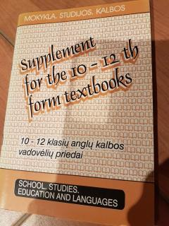 Supplement for the 10-12th form textbooks (School. Studies. Education and languages)