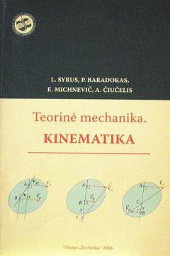 Teorinė mechanika. Kinematika