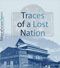 Traces of a Lost Nation