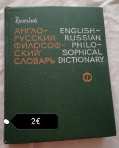 English - Russian philosophical dictionary