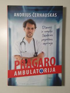 Pragaro ambulatorija