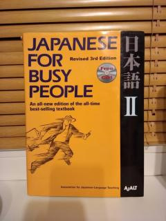 Japanese For Busy People 2: textbook+CD