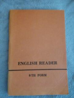 English Reader 8th Form