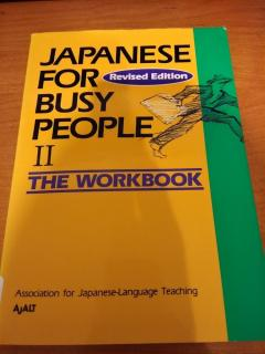 Japanese for busy people 2: Workbook