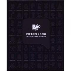 Pictoplasma- Character Encyclopedia