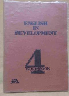 English in Development. Work-Book 4