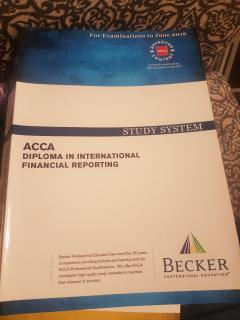 ACCA diploma in international financial reporting. Study system.