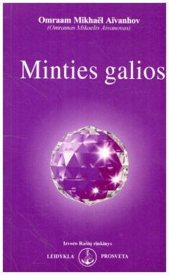 Minties galios