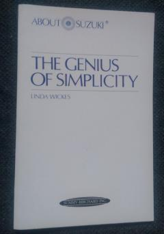 The Genius of Simplicity (About Suzuki Series)