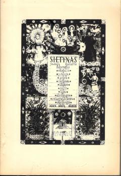 Sietynas 1988/1