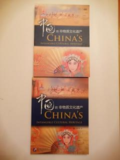 CHINA'S INTANGIBLE CULTURAL HERITAGE - Book with 10 DVDs