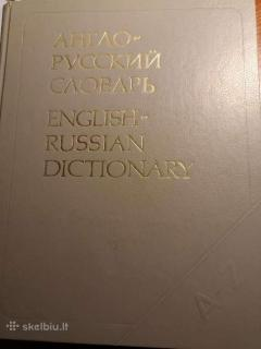 englich -russian dictionary