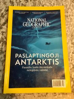 National Geographic 2017/07