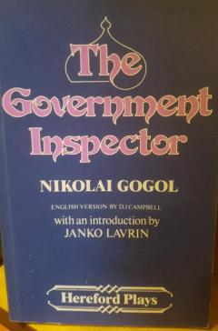 The goverment inspector