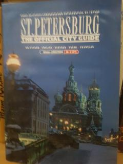 St.Petersburg/The official city guide 2003/2004
