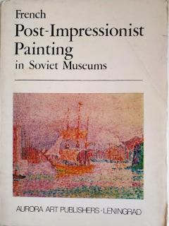 French Post- impressionist painting in soviet museums