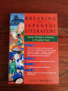 Breaking intoJapanese literature