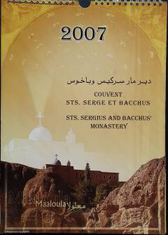 Couvent Sts. Serge et Bacchus Monastery 2007 Maaloula