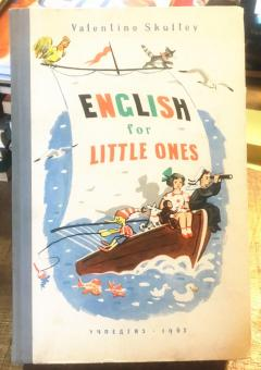 English for little ones