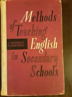 Methods of teaching english in Secondary Schools