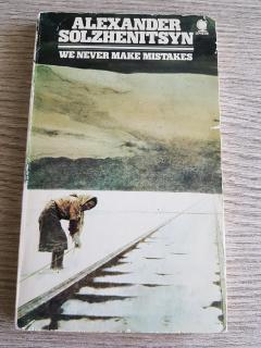 We Never Make Mistakes