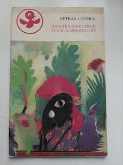 Rooster Sing-True Cock-a-Doodle-Do