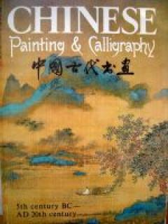 Chinese Painting & Calligraphy. 5th century BC- AD 20th century