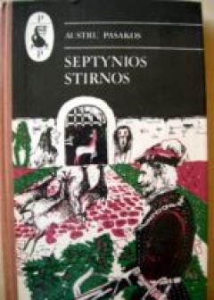 Septynios stirnos