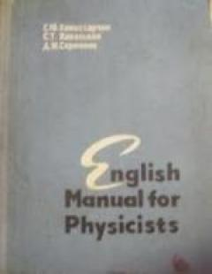 English Manual for Physicists