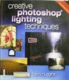 Creative photoshop lighting techniques