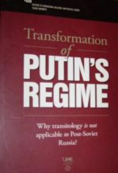 Transformation of Putin's Regime: Why Transitology is Not Applicable to Post-Soviet Russia?