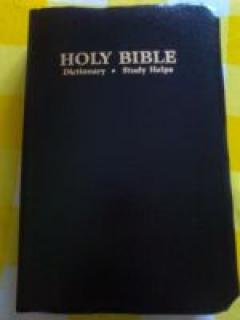 Holy Bible. Dictionary. Study Helps