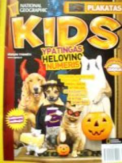 National Geographic Kids, 2011 m., Nr. 14