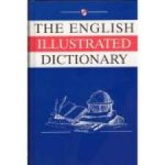 The English Illustrated Dictionary (Hardcover)
