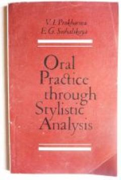 Oral Practice through Stylistic Analysis