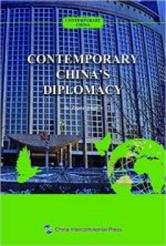 Contemporary China's Diplomacy
