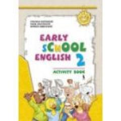 Early English Grammar 2