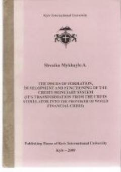The Issues of Formation, Development and Functioning of the Credit-Monetary System