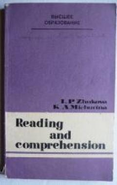 Reading and comprehension.